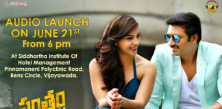 Pantham Movie Audio Launch Live Event