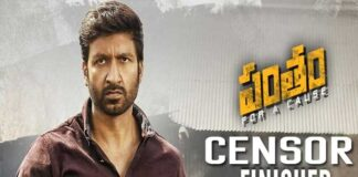 Pantham Movie Censor Report