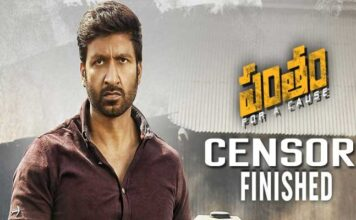 Pantham Movie Censor Report