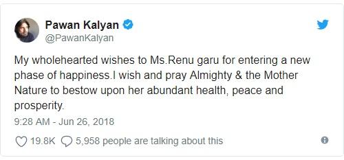Pawan Kalyan Congratulates Renu Desai