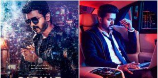Police Complaint Against actor Vijay over Sarkar Movie Posters