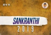Ram Charan and Boyapati Srinu Movie Release Date
