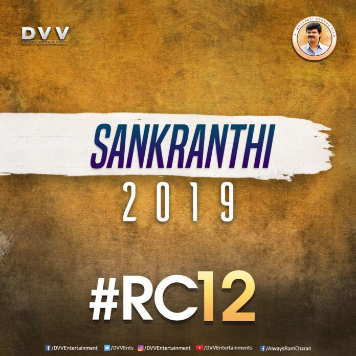 Ram Charan and Boyapati Srinu Movie Release Date