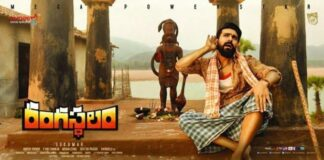 Rangasthalam Total Box Office Collections WorldWide