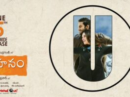 Sammohanam Movie Censor Report