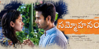 Sammohanam Movie Review