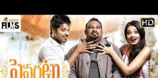 Pesarattu Telugu Full Movie Online