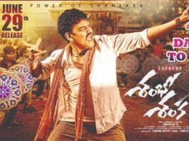 Shambho Shankara Movie Censor Report