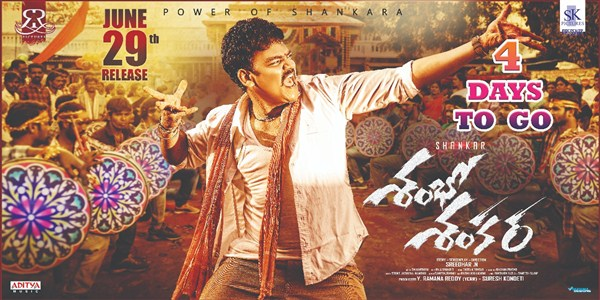 Shambho Shankara Movie Censor Report