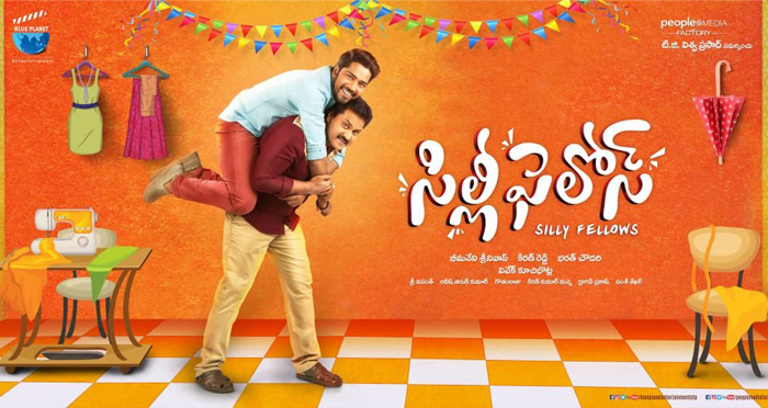 Silly Fellows First Look Poster