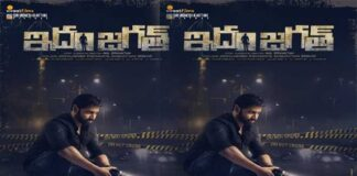 Idam Jagath Movie First Look Poster