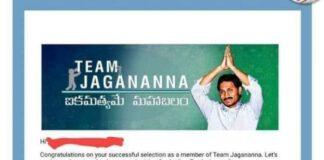 Team Jagananna App