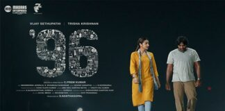 96 Movie Official Teaser