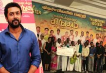 Actor Suriya Donates Rs 1 Crore For Welfare of Tamil Nadu farmers