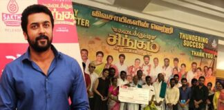 Actor Suriya Donates Rs 1 Crore For Welfare of Tamil Nadu farmers