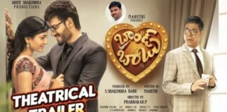 Brand Babu Movie Trailer