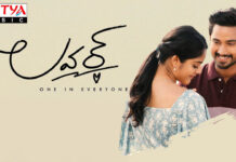 LOVER Telugu Movie Review