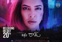 Wife Of Ram Movie Review and Rating Hit or Flop Talk