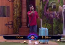 Anchor Pradeep Machiraju Wild Card Entry in Bigg Boss 2 Telugu House