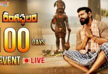 Rangasthalam 100 Days Celebrations LIVE