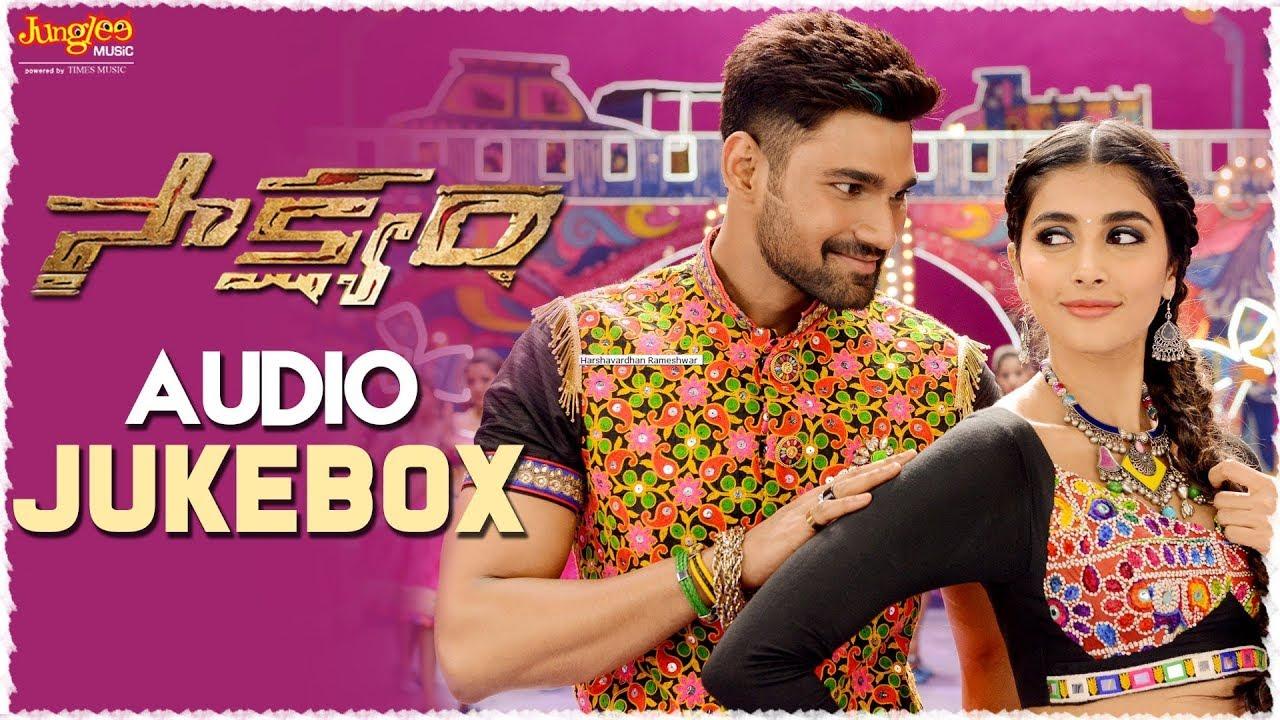 Saakshyam Movie Audio Jukebox Songs