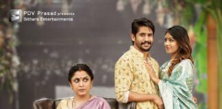 Sailaja Reddy Alludu Movie First Look