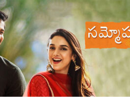 Sammohanam Movie Total Box Office Collections Worldwide