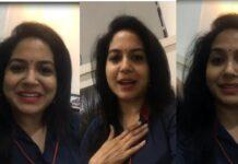 Singer Sunitha Clarifies Second Marriage Rumours on WebSites