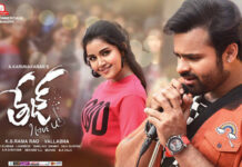 Tej I Love You Movie Review and Rating Hit or Flop Talk