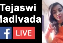 Tejaswi Madivada Facebook Live after Elimination From Bigg Boss 2 Telugu