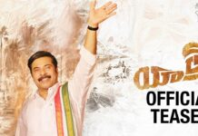 Yatra Movie Teaser
