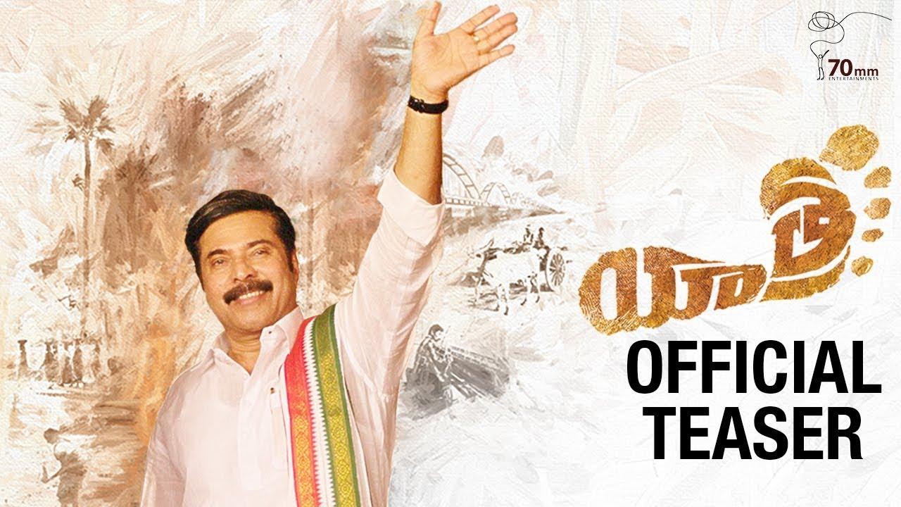 Yatra Movie Teaser
