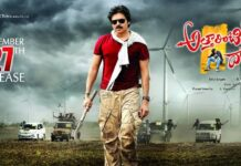 Attarintiki Daredi Movie Tamil Remake Rights by Lyca Productions