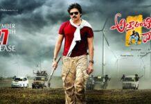 Attarintiki Daredi Movie Tamil Remake Rights by Lyca Productions