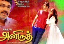 Brahmotsavam Movie Tamil Version Released on August 3