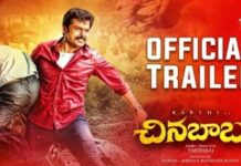 Chinna Babu Official Trailer