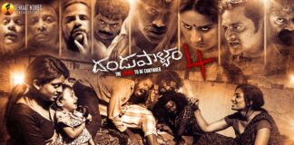 Dandupalyam 4 Release In 5 Indian languages