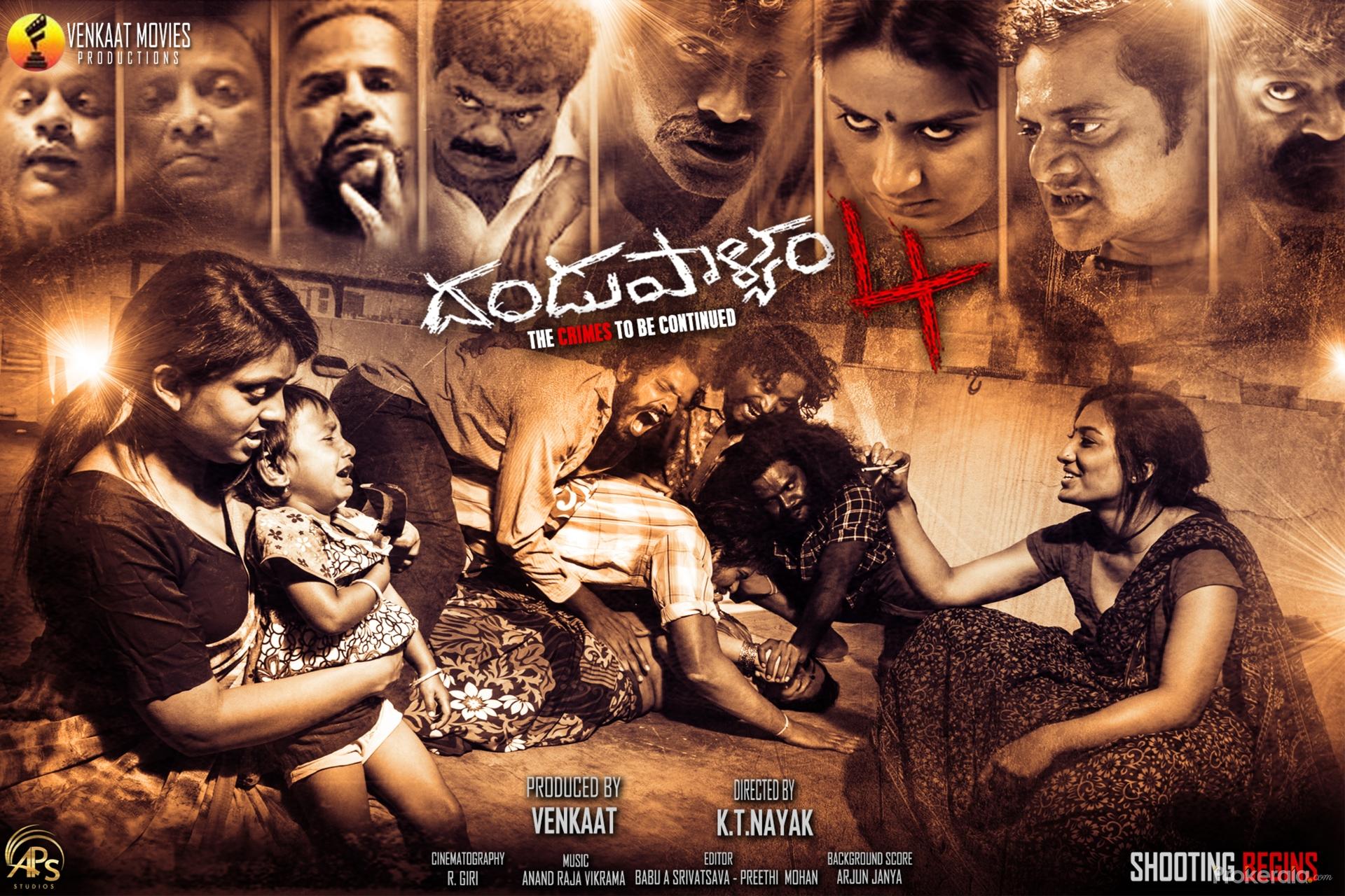 Dandupalyam 4 Release In 5 Indian languages