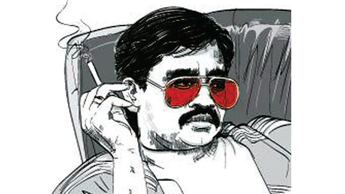 Dawood Ibrahim Properties for Auction in Mumbai