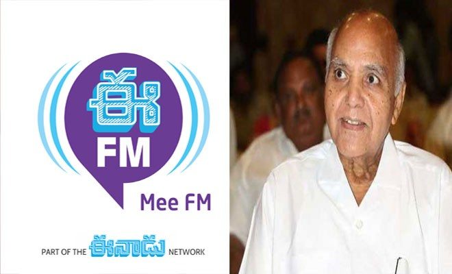 Ramoji Rao Launched E-FM Radio Stations In Telugu