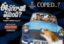 Ee Nagaraniki Emaindi Copied Film