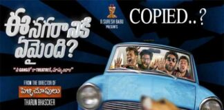 Ee Nagaraniki Emaindi Copied Film