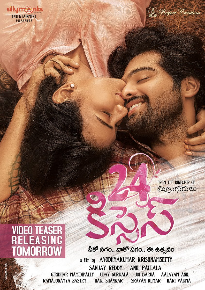 24 Kisses Movie First look Poster
