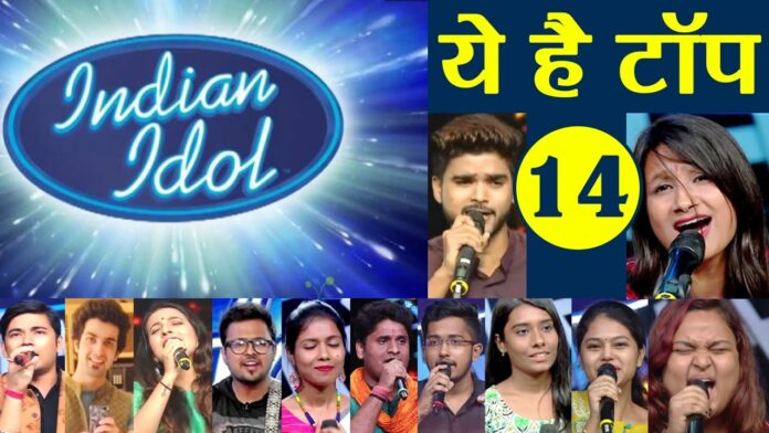 Indian Idol 10 Grand Premiere on July 28