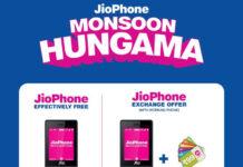 JioPhone Monsoon Hungama Exchange Offer 2018