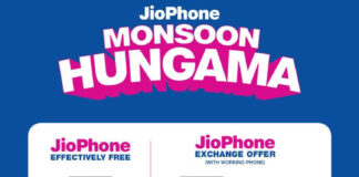 JioPhone Monsoon Hungama Exchange Offer 2018