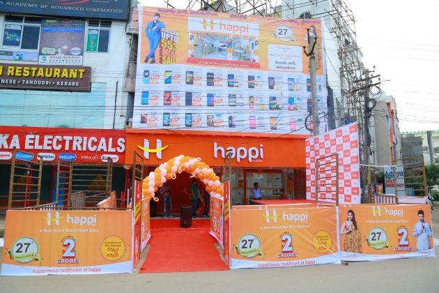 kajal aggarwal red dress photos at happi mobiles launch at hanumakonda 1
