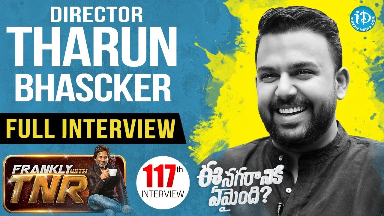Director Tharun Bhascker Interview Frankly With TNR