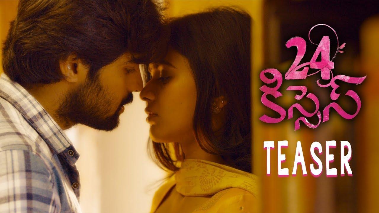 24 Kisses Movie Teaser