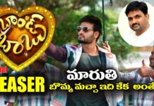 Brand Babu Movie Teaser